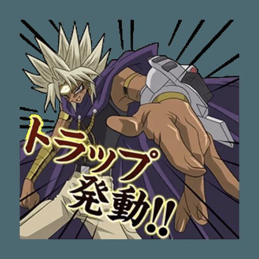 Yugi - Sticker 8