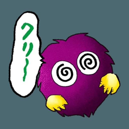 Yugi - Sticker 24