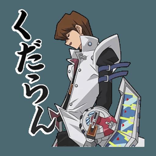 Yugi - Sticker 5