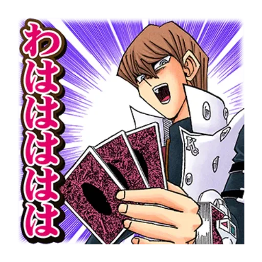 Yugi - Sticker 18