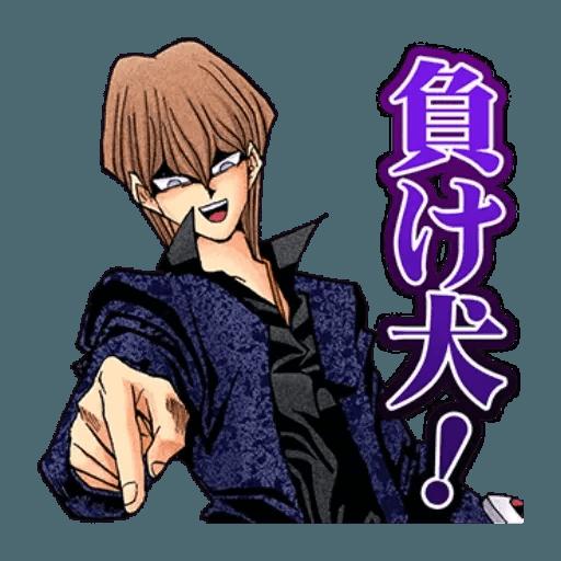 Yugi - Sticker 20