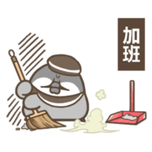 PP mini 小小企鵝 -小老頭 (2) - Sticker 20