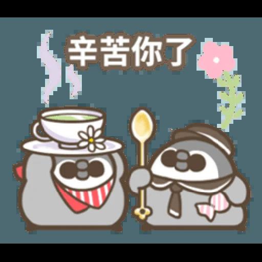 PP mini 小小企鵝 -小老頭 (2) - Sticker 13