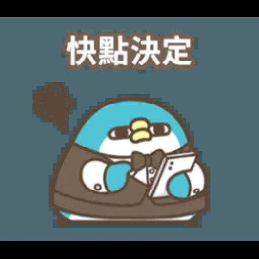 PP mini 小小企鵝 -小老頭 (2) - Sticker 9