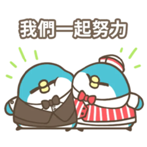 PP mini 小小企鵝 -小老頭 (2) - Tray Sticker