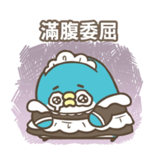 PP mini 小小企鵝 -小老頭 (2) - Sticker 16