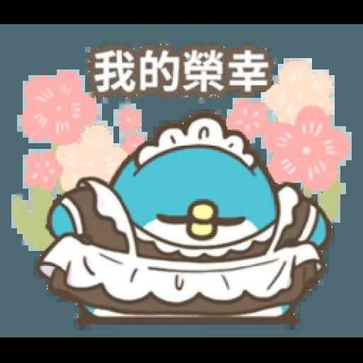 PP mini 小小企鵝 -小老頭 (2) - Sticker 3
