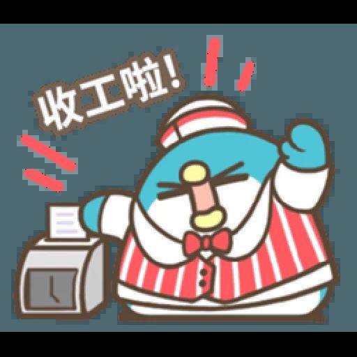 PP mini 小小企鵝 -小老頭 (2) - Sticker 4