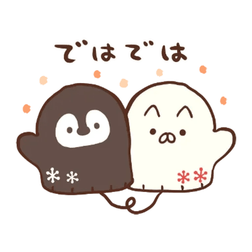 Penguin and Cat Days New Year's Gift2 - Sticker 20