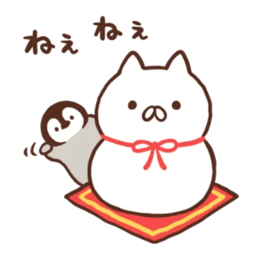 Penguin and Cat Days New Year's Gift2 - Sticker 5