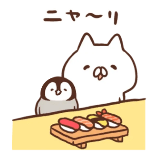 Penguin and Cat Days New Year's Gift2 - Sticker 11