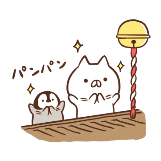 Penguin and Cat Days New Year's Gift2 - Sticker 13