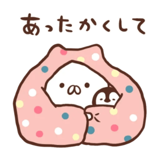 Penguin and Cat Days New Year's Gift2 - Sticker 10