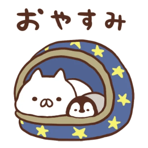 Penguin and Cat Days New Year's Gift2 - Sticker 4