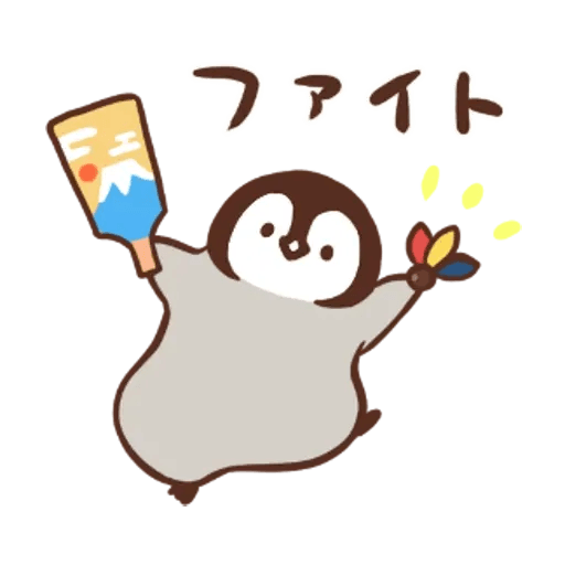 Penguin and Cat Days New Year's Gift2 - Sticker 14