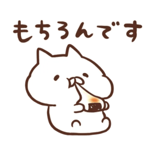 Penguin and Cat Days New Year's Gift2 - Sticker 2