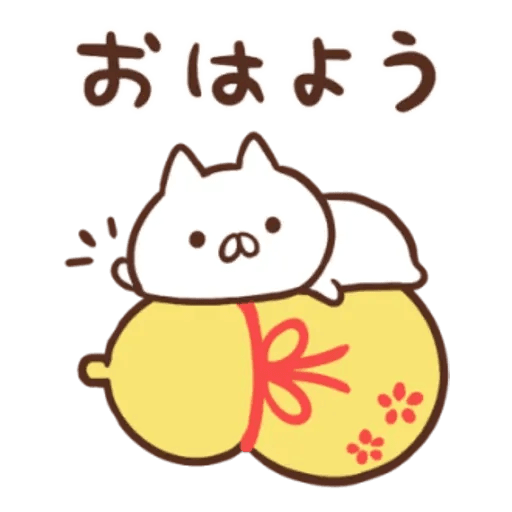 Penguin and Cat Days New Year's Gift2 - Sticker 3