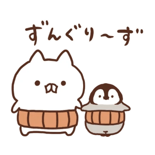 Penguin and Cat Days New Year's Gift2 - Sticker 19