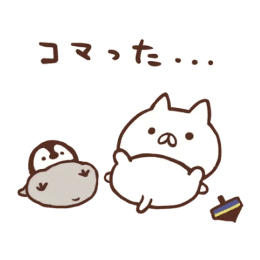 Penguin and Cat Days New Year's Gift2 - Sticker 8