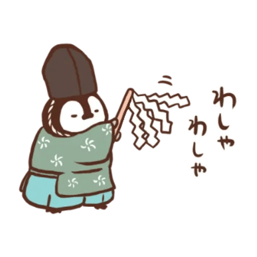 Penguin and Cat Days New Year's Gift2 - Sticker 1