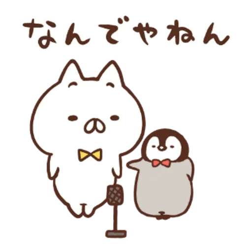 Penguin and Cat Days New Year's Gift2 - Sticker 12