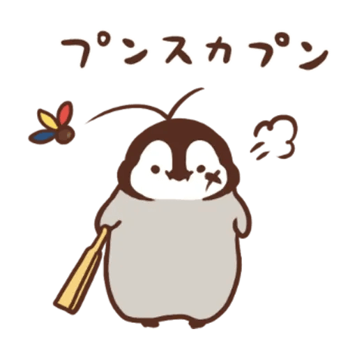 Penguin and Cat Days New Year's Gift2 - Sticker 15