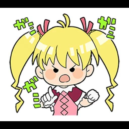 H×H - Sticker 7