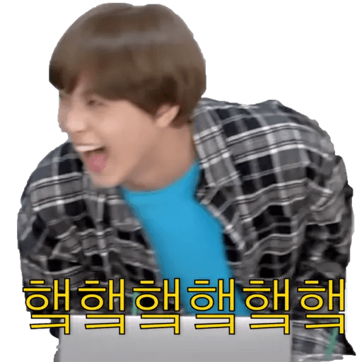 NCT memes - S3 - Sticker 14