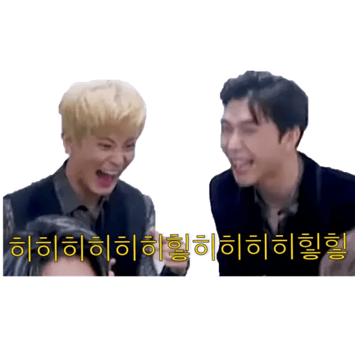 NCT memes - S3 - Sticker 8