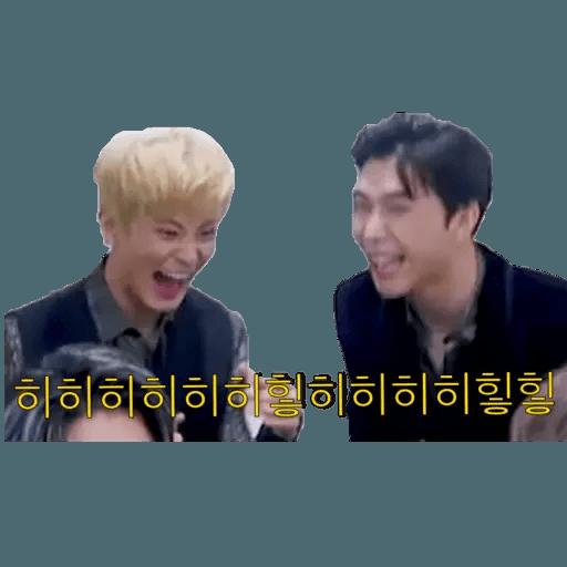 NCT memes - S3 - Sticker 8