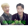 NCT memes - S3 - Tray Sticker