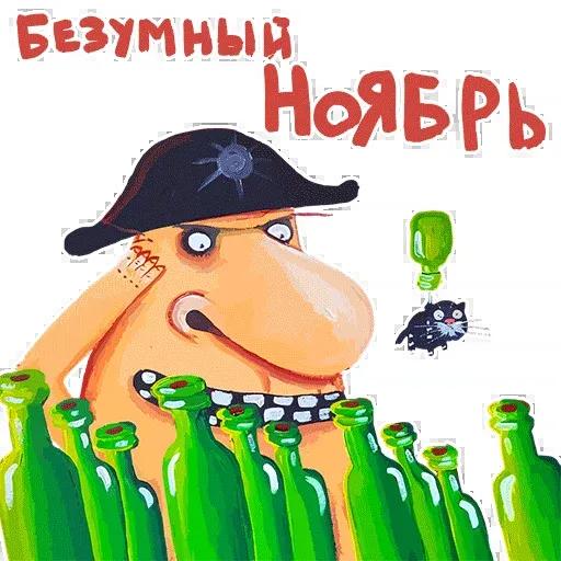 Ложкин - 3 - Sticker 11