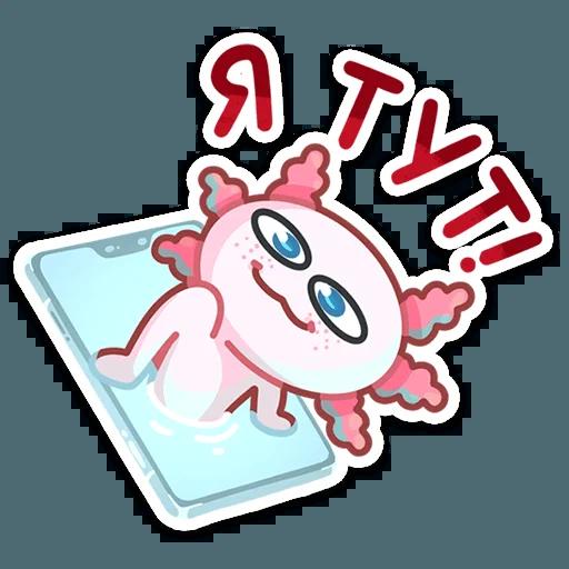 Ххх - Sticker 18