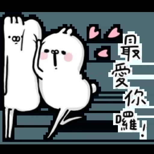 Rabbit2 - Sticker 4