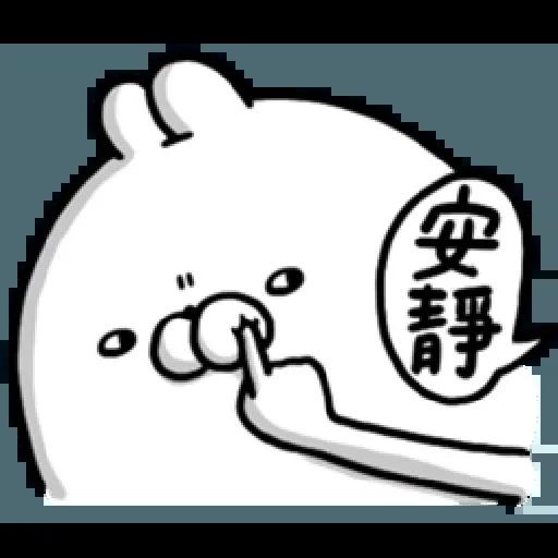 Rabbit2 - Sticker 27