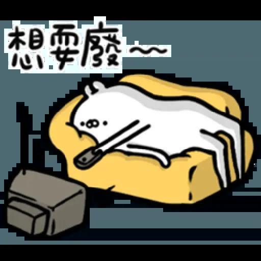 Rabbit2 - Sticker 9