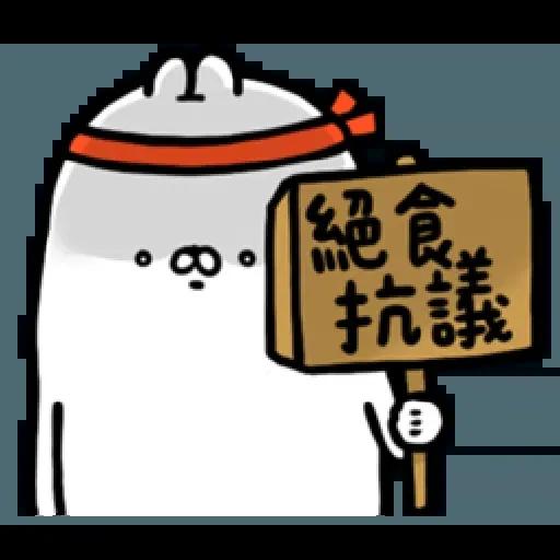 Rabbit2 - Sticker 20