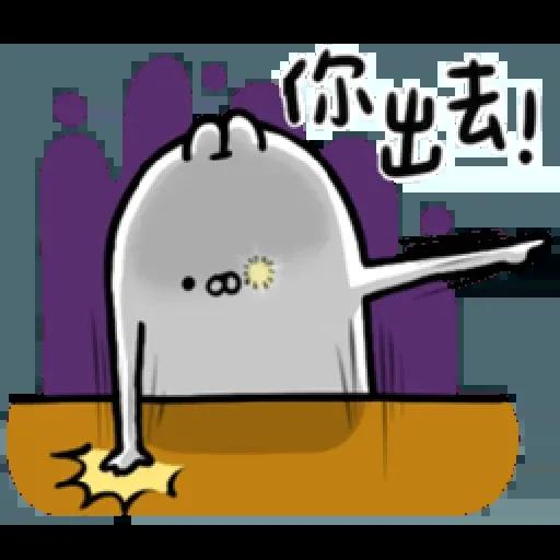 Rabbit2 - Sticker 23