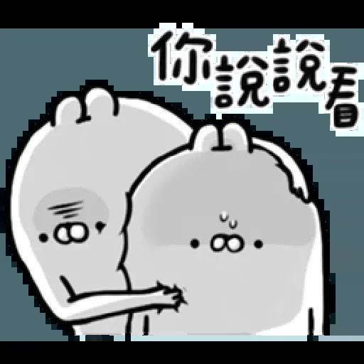 Rabbit2 - Sticker 30