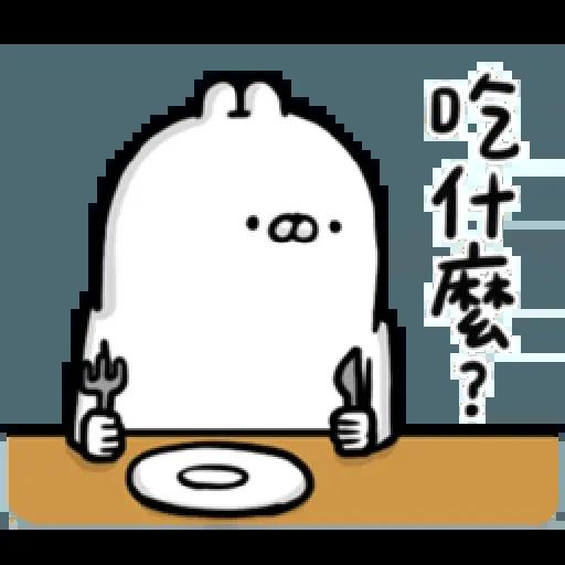Rabbit2 - Sticker 17