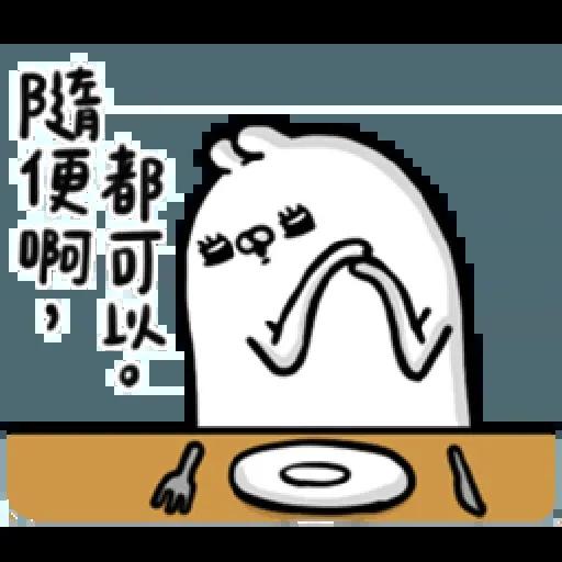 Rabbit2 - Sticker 18