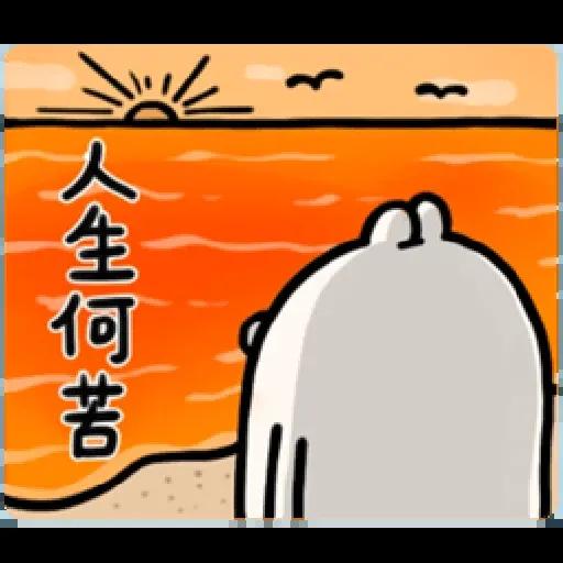 Rabbit2 - Sticker 21