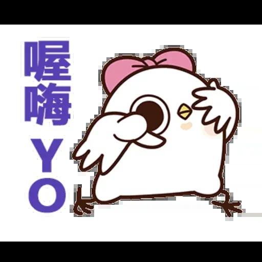 雞14 - Sticker 10