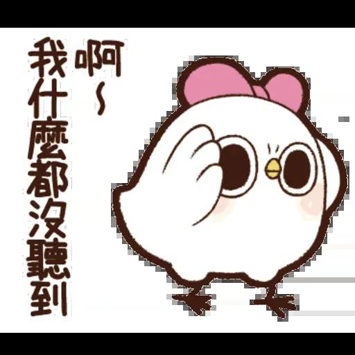 雞14 - Sticker 21