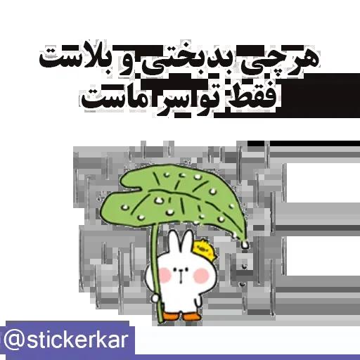 کله گردالی کرونا - Sticker 18