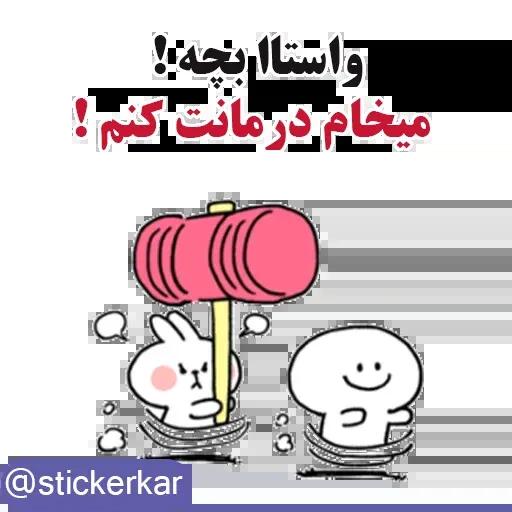 کله گردالی کرونا - Sticker 13