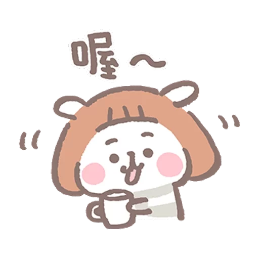夏芽羊咩咩 (2) - Sticker 20
