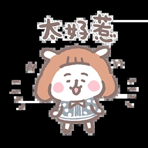 夏芽羊咩咩 (2) - Sticker 11