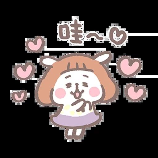 夏芽羊咩咩 (2) - Sticker 17