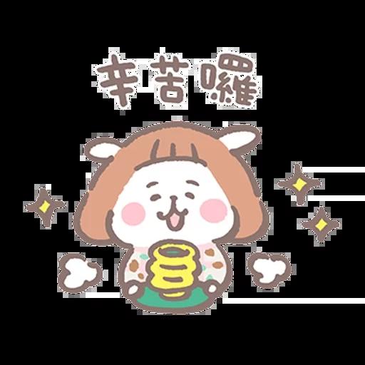 夏芽羊咩咩 (2) - Sticker 14
